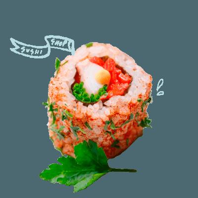 spanish-roll